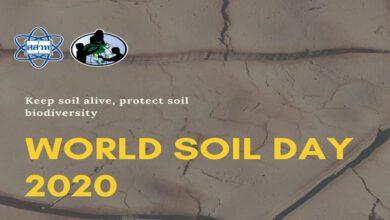 สสวท. โดยฝ่าย GLOBE ขอเชิญชวนประชาชนทั่วไป ครู และนักเรียนร่วมกิจกรรม วันดินโลก 5 ธันวาคม 2563 (2020 world soil day)